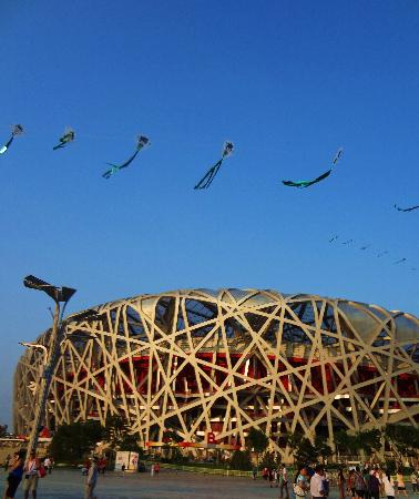 Beijing, China: ESTADIO NACIONAL DE PEKIN