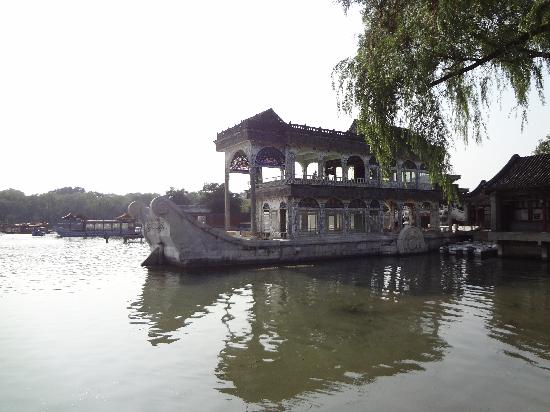 Beijing, China: SUMMER PALACE