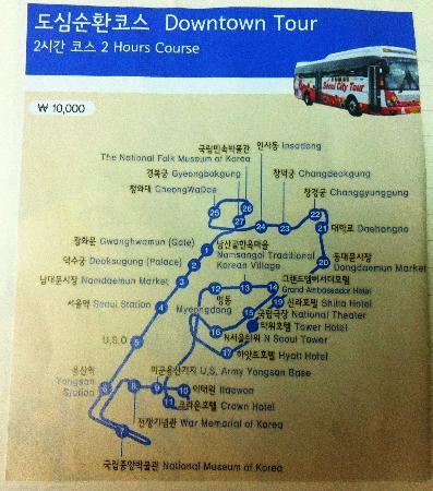 Tour Plan, Seoul City Tour
