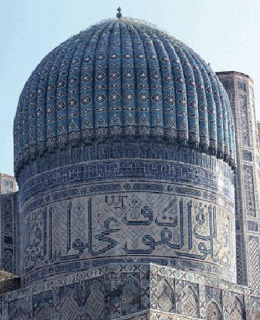 Samarkand, Uzbekistán: комплекс