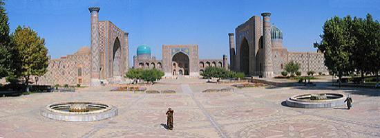 Samarkand, Uzbekistan: Регистан комплекс