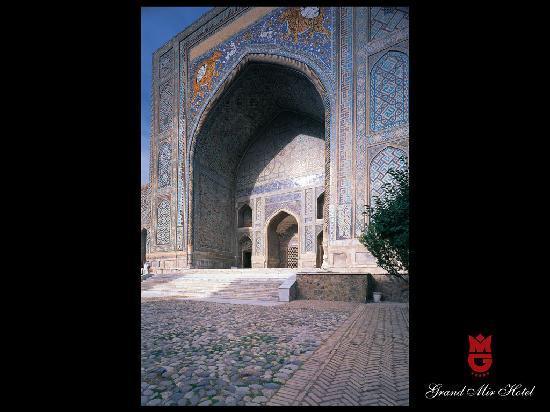 Samarkand, Uzbekistán: медресе
