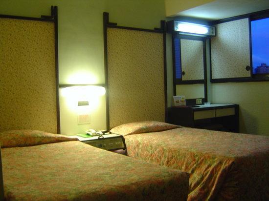Kilin Hotel : 室内