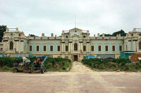 Mariyinski Palace