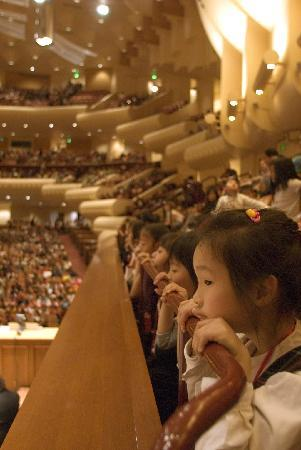 San Francisco Symphony: SF Symphony's Adventures in Music program