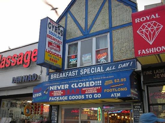 Bill's Gyro Souvalki: A must eat place!