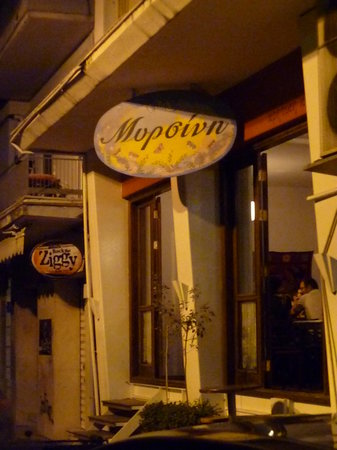 Myrsini: Foto ristorante da fuori