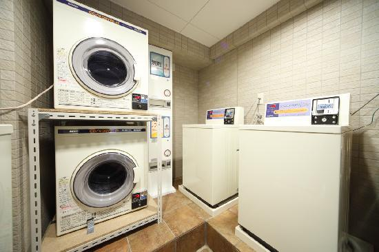Hotel MyStays Shinurayasu: laundry