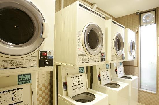 Flexstay Inn Yokohama: Laundry