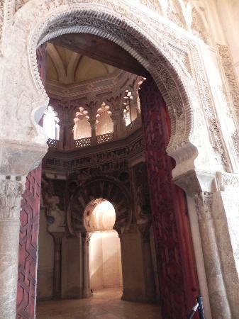Palacio de la Aljaferia: Moschea