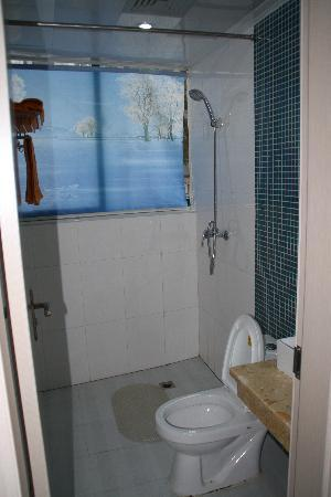 Huangting Express Hotel: Bathroom