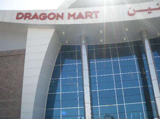 Dragon Mart: main entrance