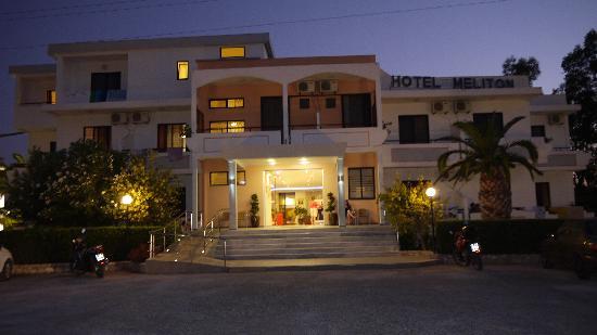 Meliton Hotel: Front entrance