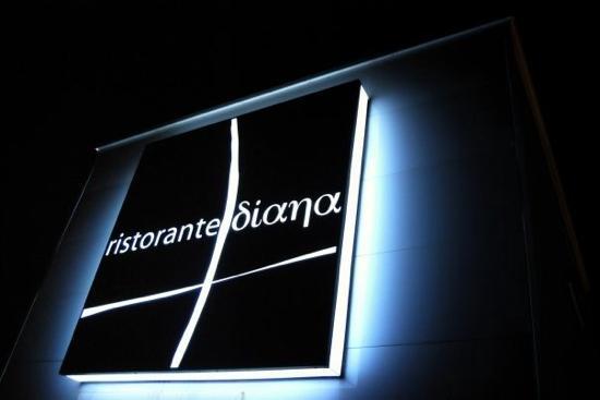 Ristorante Diana: un posto dove si può sognare...