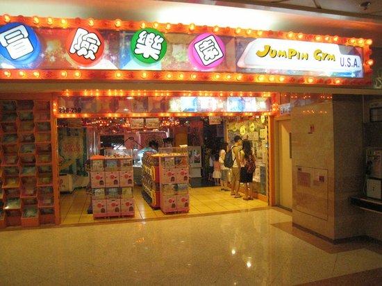 Jumpin Gym USA (Tsim Sha Tsui Shop): Typical Jumpin Gym USA entrance