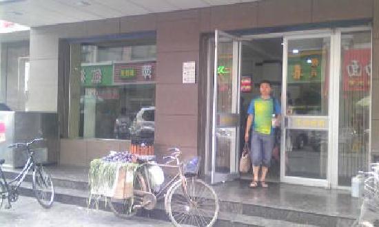 YiPin Mutton Lao Cuo Mian: お店の入り口