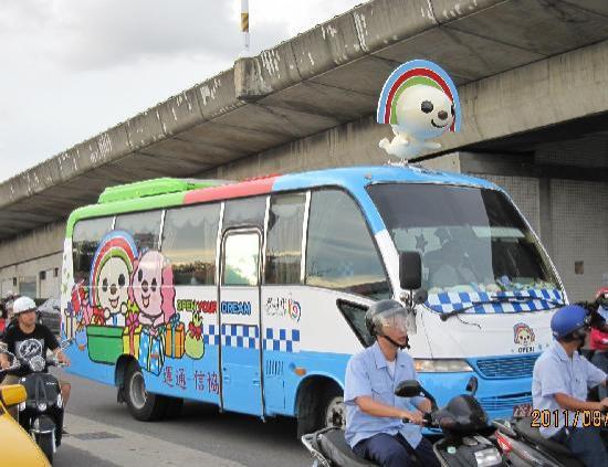 Гаосюн, Тайвань: シャトルバス