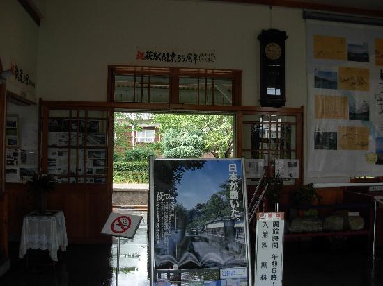Hagi Station: 萩駅