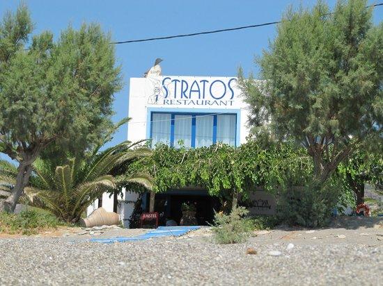 Stratos Restaurant : Back door of heaven
