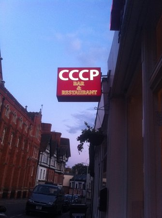 CCCP Restaurant: look for the sign