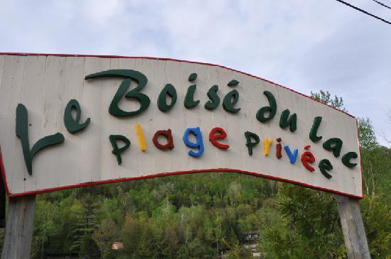 Hotel-Motel Le Boise Du Lac: Plage privée - www.boisedulac.com