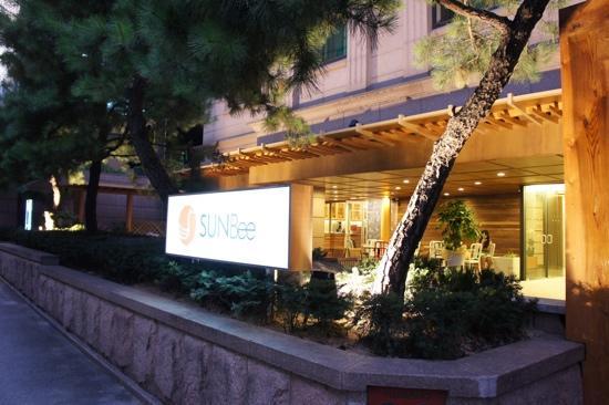 Hotel Sunbee: sunbee hotel
