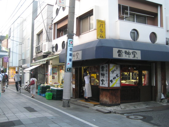 Yakushi Ai Load Shopping Street