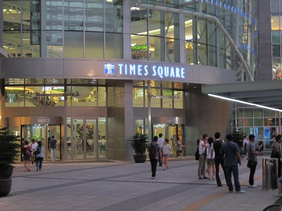 Courtyard Seoul Times Square: Entrance to Times Square Mall