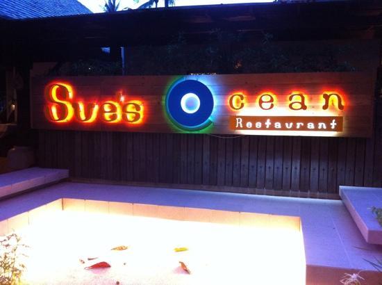 Chaweng Garden Beach Resort: hotel's restaurant