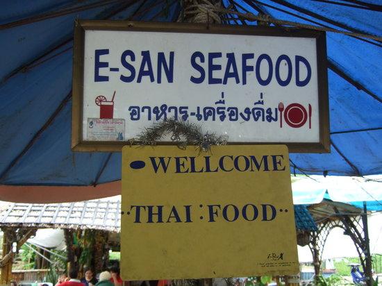 ร้านอาหารไทย บุษบา: 看板