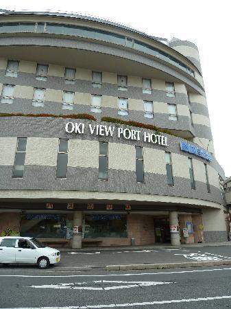 Oki View Port Hotel: 港からの写真