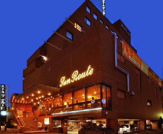ホテル サンルート 松山