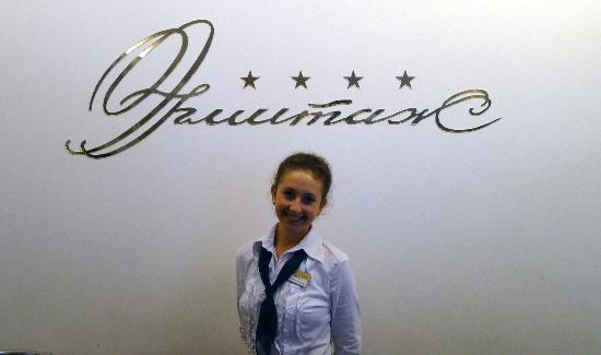 Hermitage Hotel: receptionist Natalia