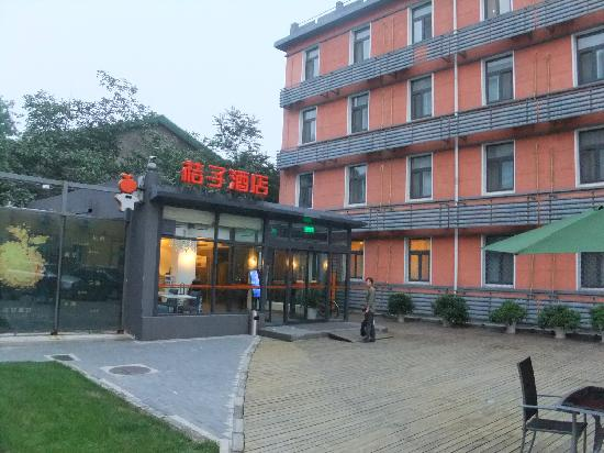Orange Hotel (Beijing Guanyuanqiao): ホテル玄関