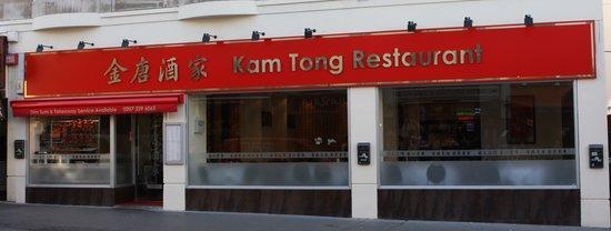 Kam Tong restaurant