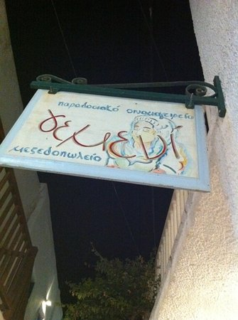 Yemeni Taverna