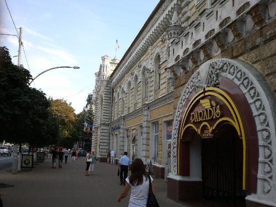 Chisinau, مولدوفا: mairie