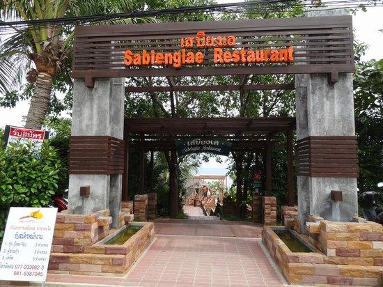 Sabeinglae Restaurant: Sabienglae at Lamai Beach