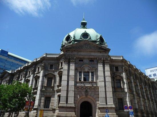 Kanagawa Prefectural Museum
