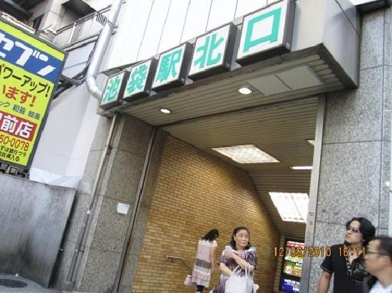 Toyoko Inn Ikebukuro Kita-guchi 2: ikebukuro north exit