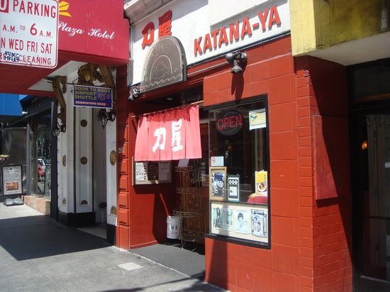 Photo of Japanese Restaurant Katana-ya Sushi at 430 Geary St, San Francisco, CA 94102, United States