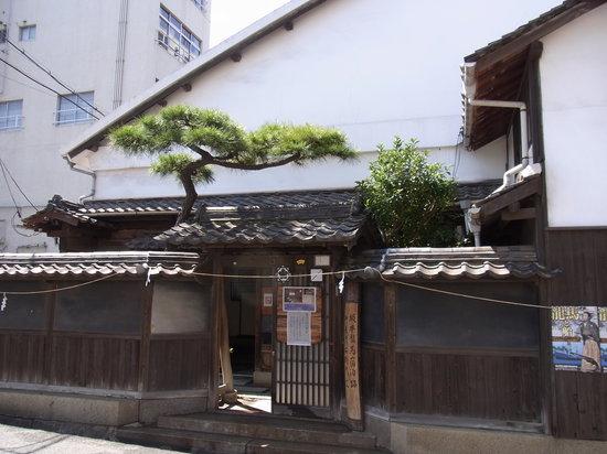 Sakamoto Ryoma Shukuhakuato
