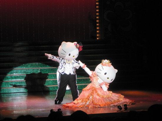 Tama, Japan: Live show