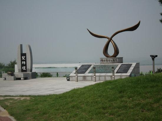 Ganghwa Peace Observatory : 江華平和展望台その3