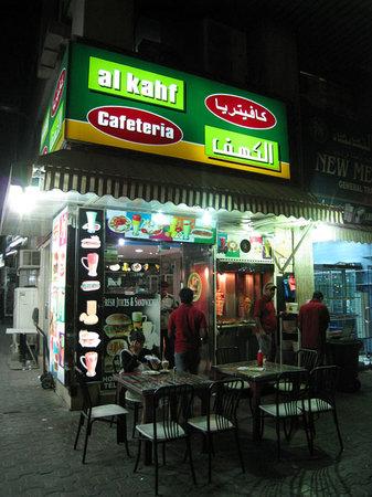 Al Kahf Cafeteria