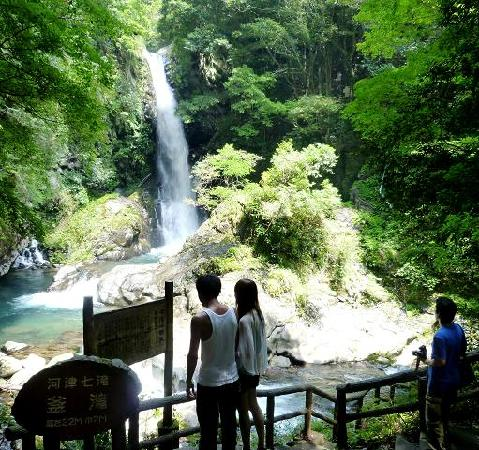Kawazu Nanadaru Waterfalls: Be sure you are wearing shoes for hiking.  No Sandals !