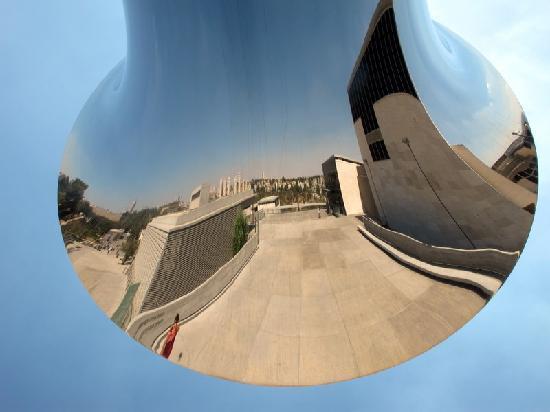 พิพิธภัณฑ์อิสราเอล: At the Art Garden