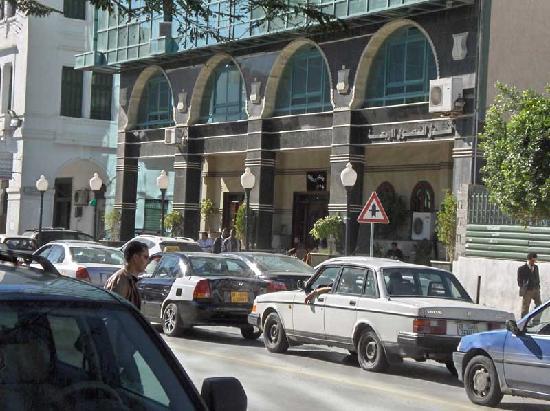 Four Seasons 2 Hotel: Hotel Four Seasons