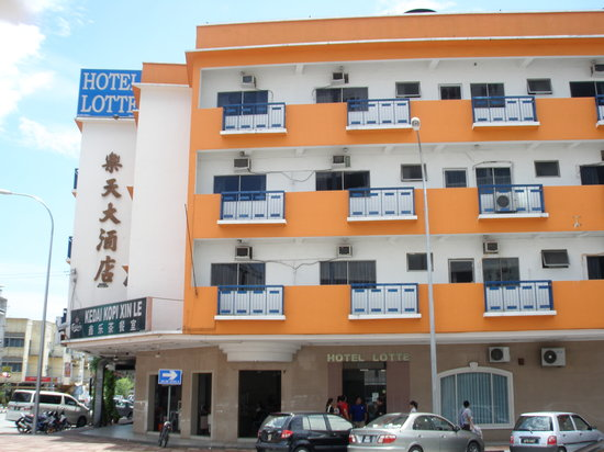 Photo of Hotel Lotte Ipoh
