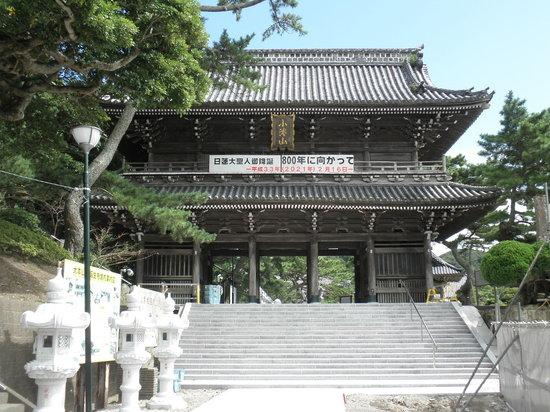 Kamogawa, Giappone: 仁王門